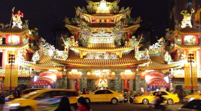 Taipei Day 1