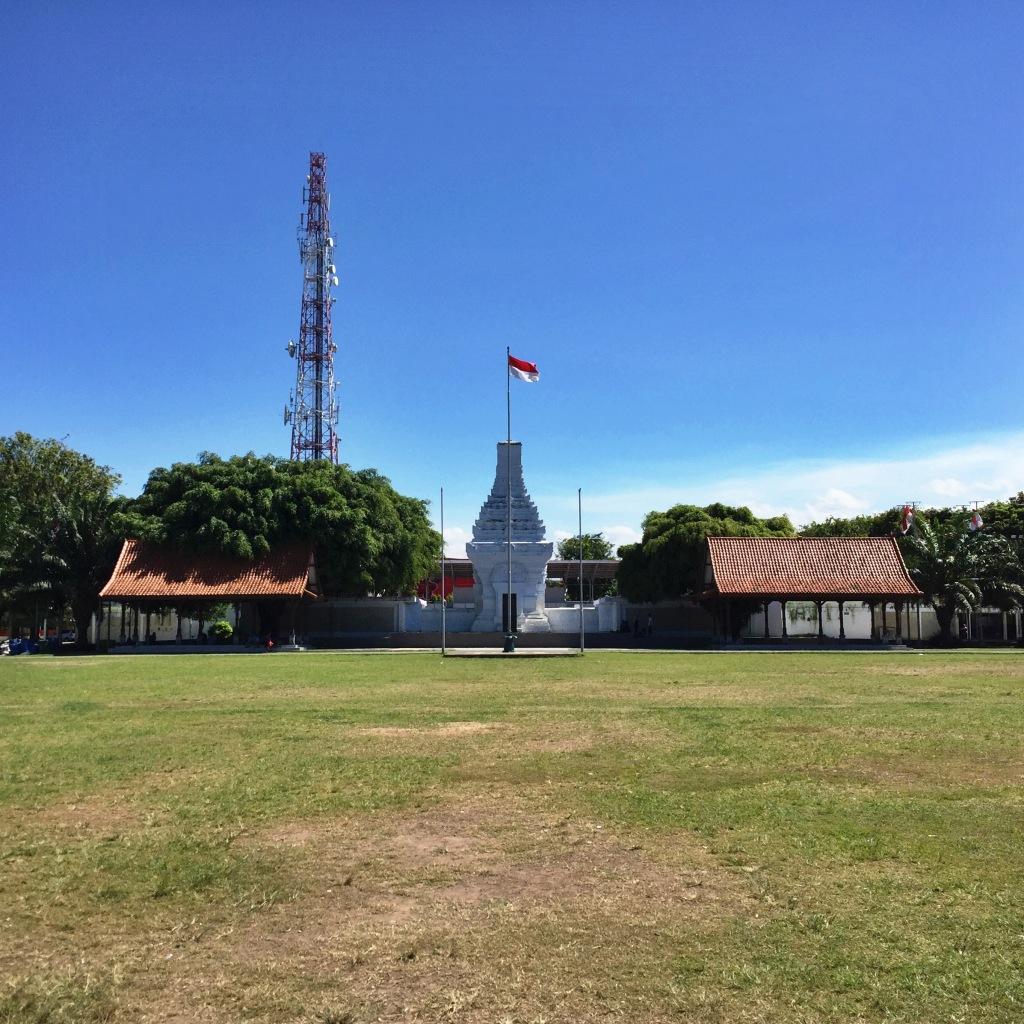 The city park.