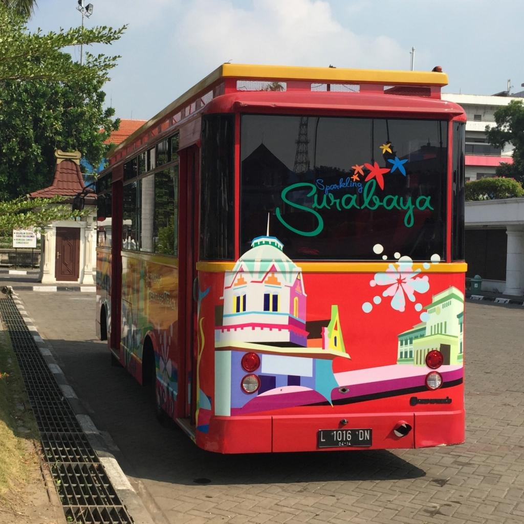 Full-AC bus tour
